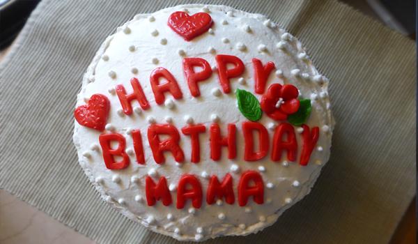 mama birthday cake01